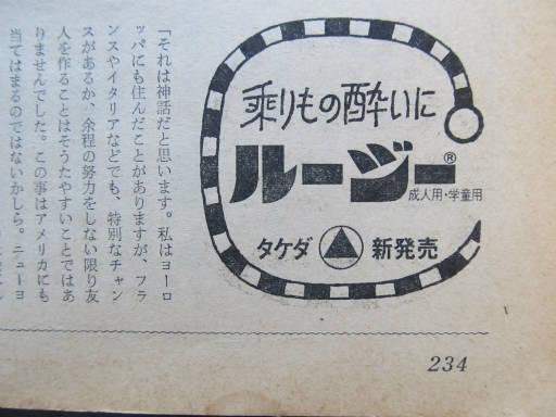 20111216・旅2-20