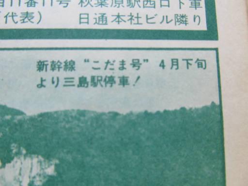 20111216・旅2-19