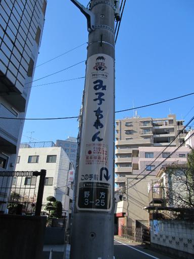 20111218・野方広告2