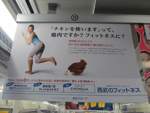 20111218・西武線広告