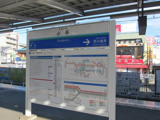 20111218・中野めぐり1-03