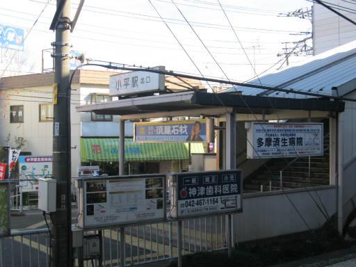 20111218・中野めぐり1-06