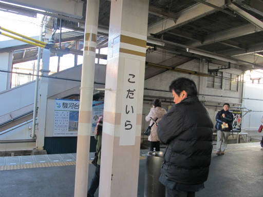 20111218・中野めぐり1-08