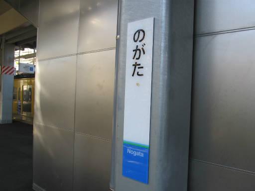 20111218・中野めぐり1-09