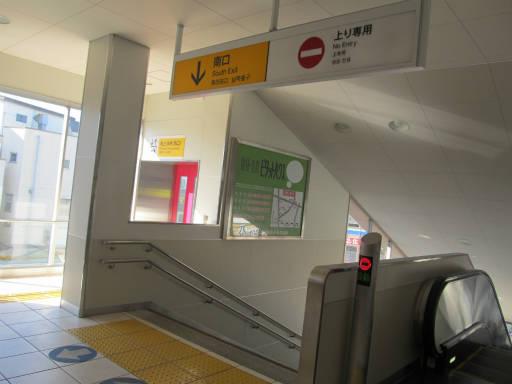 20111218・中野めぐり1-18