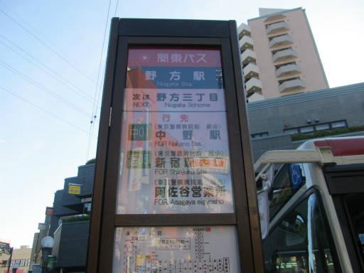 20111218・中野めぐり1-24