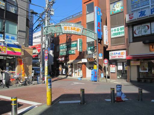 20111218・中野めぐり1-28