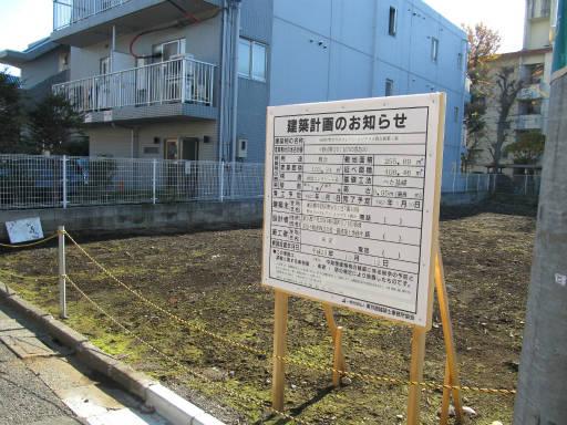20111218・中野めぐり1-26