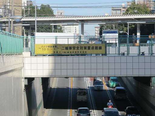 20111218・中野めぐり1-31