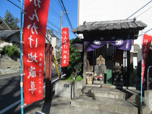 20111218・中野めぐり2-10