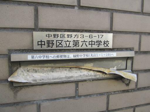 20111218・中野めぐり2-08