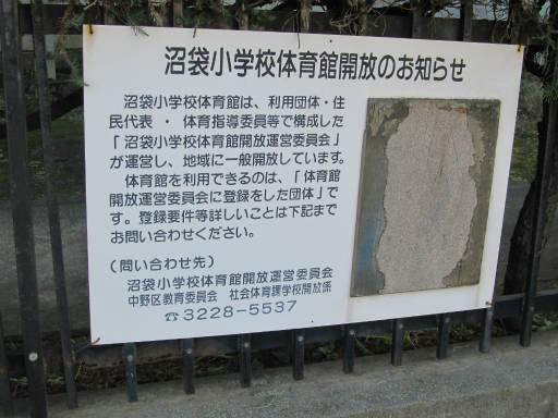 20111218・中野めぐり2-19