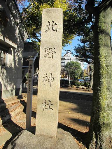 20111218・中野めぐり3-03