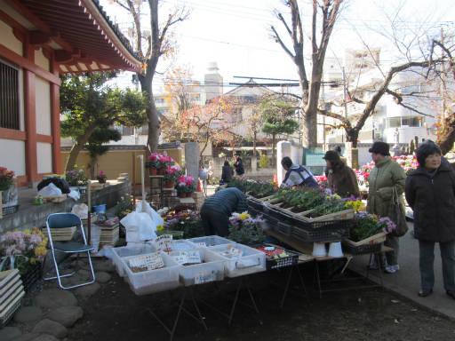 20111218・中野めぐり4-10