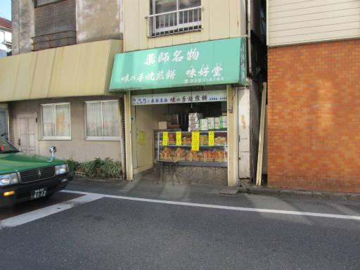 20111218・中野めぐり4-17