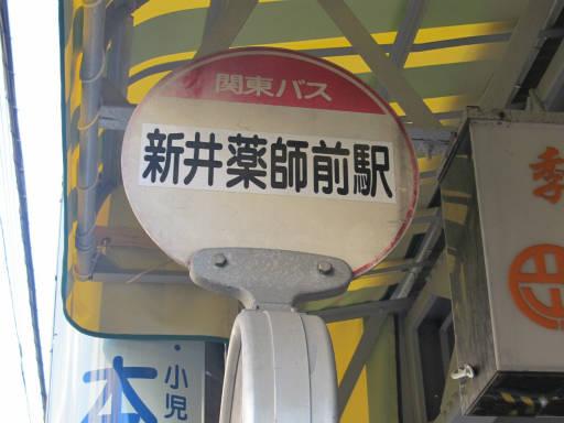 20111218・中野めぐり4-24