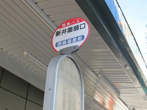 20111218・中野めぐり4-20