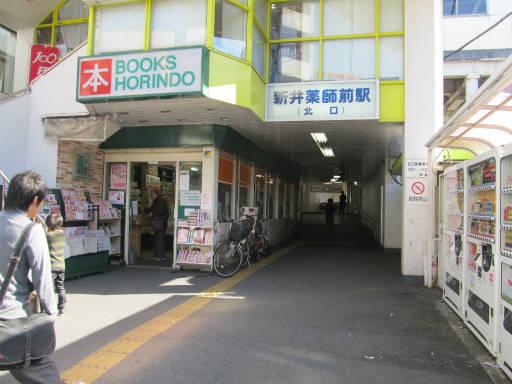 20111218・中野めぐり5-04