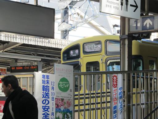 20111218・中野めぐり5-11