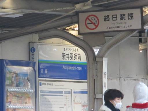 20111218・中野めぐり5-12