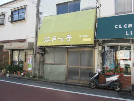 20111218・中野めぐり5-21