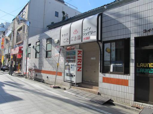 20111218・中野めぐり5-29