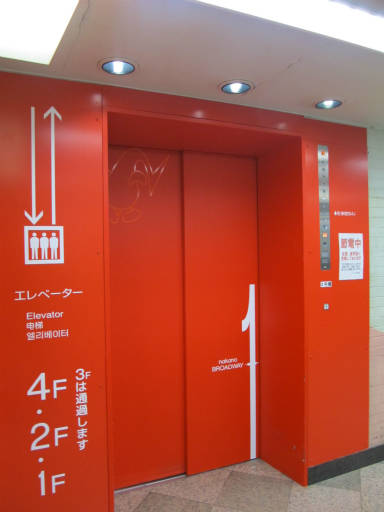 20111218・中野めぐり6-04