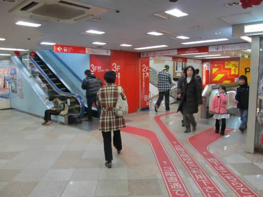 20111218・中野めぐり6-03