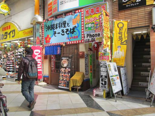 20111218・中野めぐり6-11