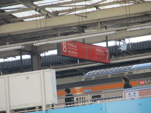 20111218・中野めぐり6-20