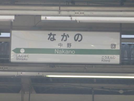 20111218・中野めぐり6-21