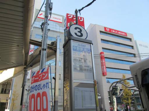 20111218・中野めぐり6-32