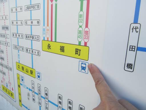 20111218・中野めぐり7-06