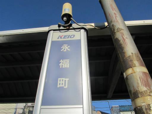 20111218・中野めぐり7-03
