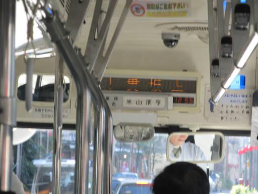 20111218・中野めぐり7-01