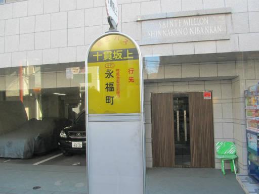 20111218・中野めぐり7-02