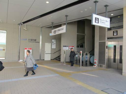 20111218・中野めぐり7-11