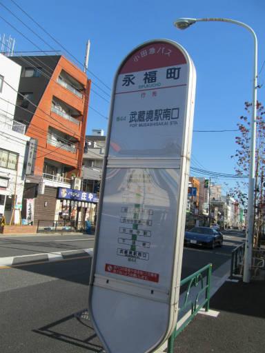 20111218・中野めぐり7-08