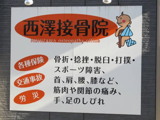 20111218・中野めぐり7-18