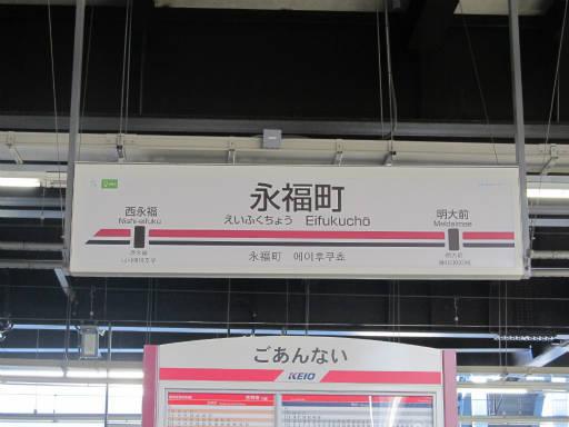20111218・中野めぐり7-26