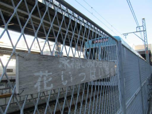 20111218・中野めぐり7-29