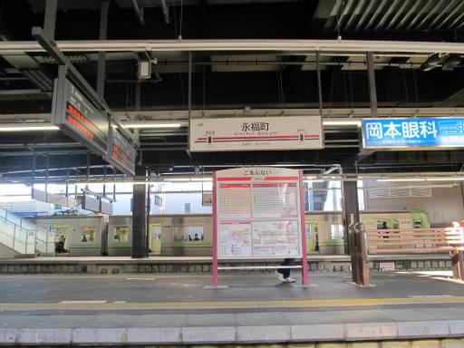20111218・中野めぐり7-25
