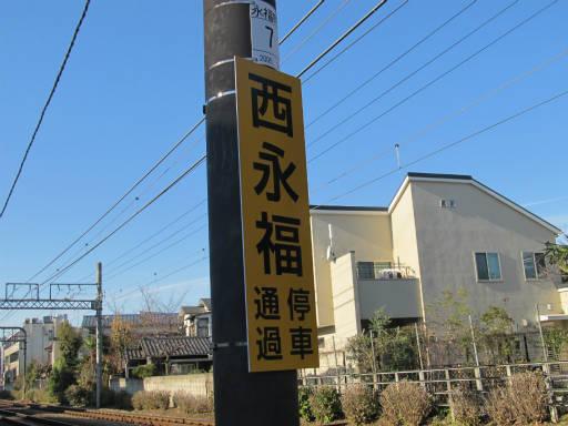 20111218・武蔵野めぐり1-02