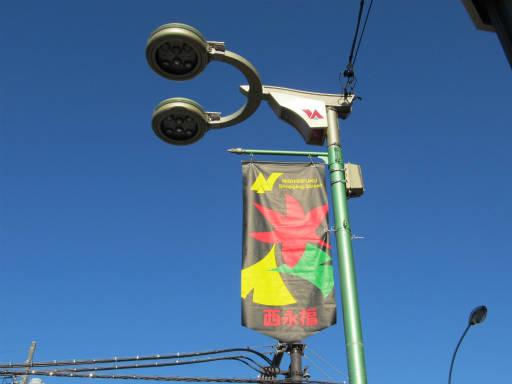 20111218・武蔵野めぐり1-04