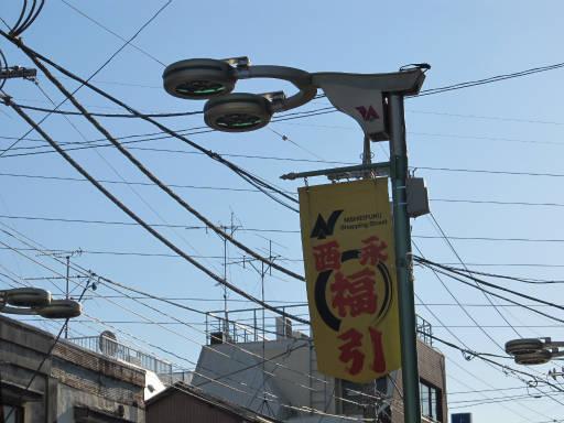 20111218・武蔵野めぐり1-07