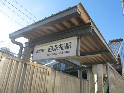 20111218・武蔵野めぐり1-10