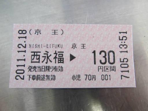 20111218・武蔵野めぐり1-14