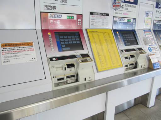 20111218・武蔵野めぐり1-13