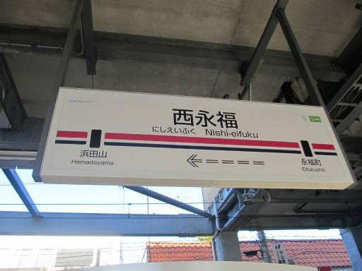 20111218・武蔵野めぐり1-21