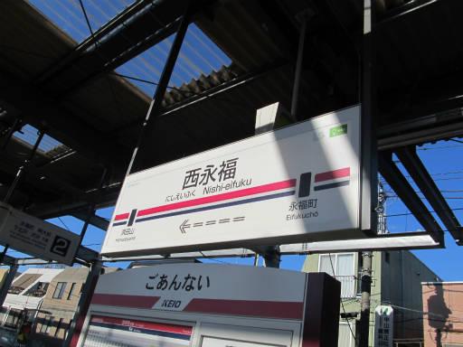 20111218・武蔵野めぐり1-19